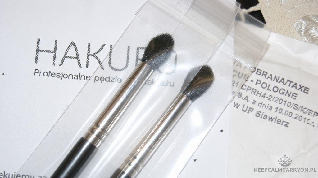 keepcalmcarryon-makeupbox (4)